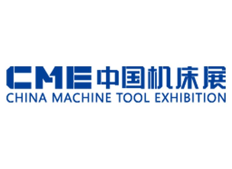 CME2020中國機床展 (因為2019冠狀病毒延期)