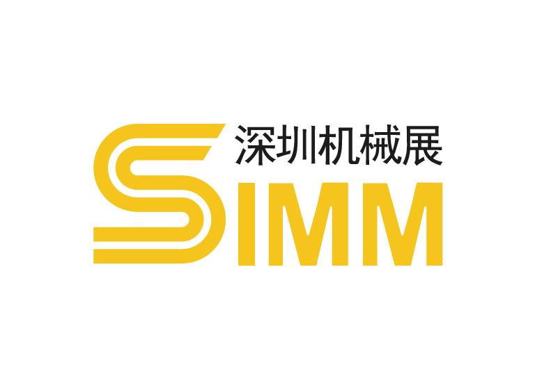 SIMM2020深圳國際金屬切削機床展覽會 (因為2019冠狀病毒延期)
