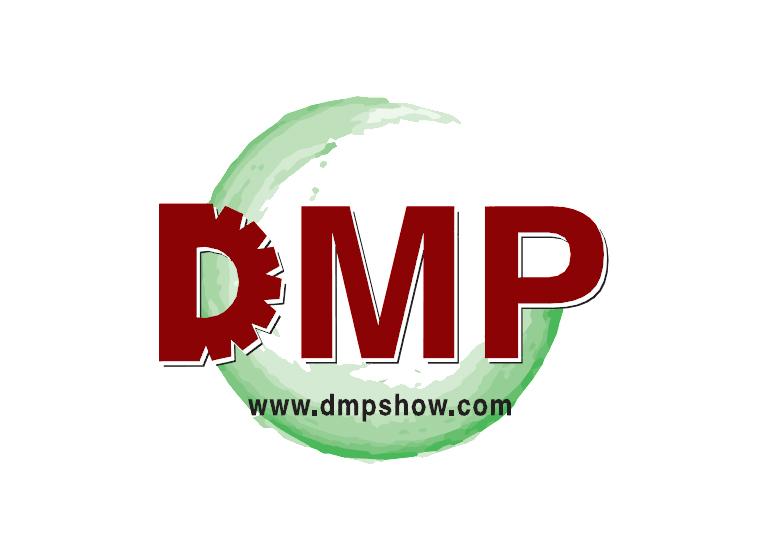 DMP 2020