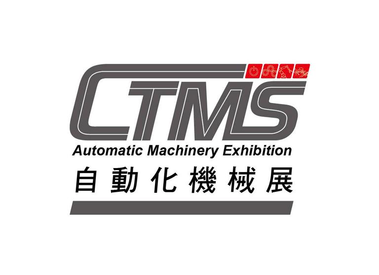 2020CTMS Tainan